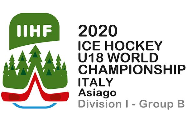 Mondiali di Hockey Maschile U18